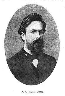 Andreï Markov