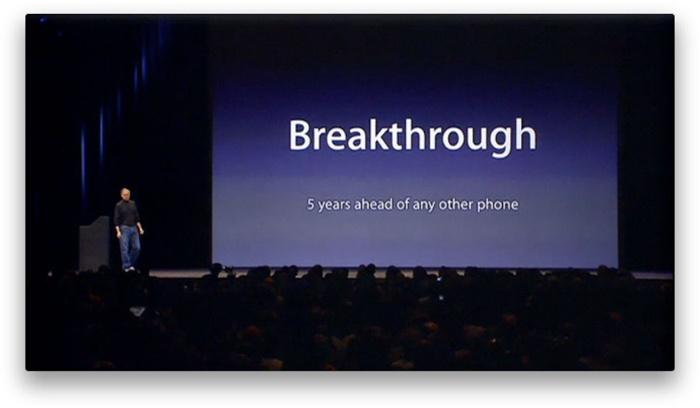 steve jobs apple event keynote